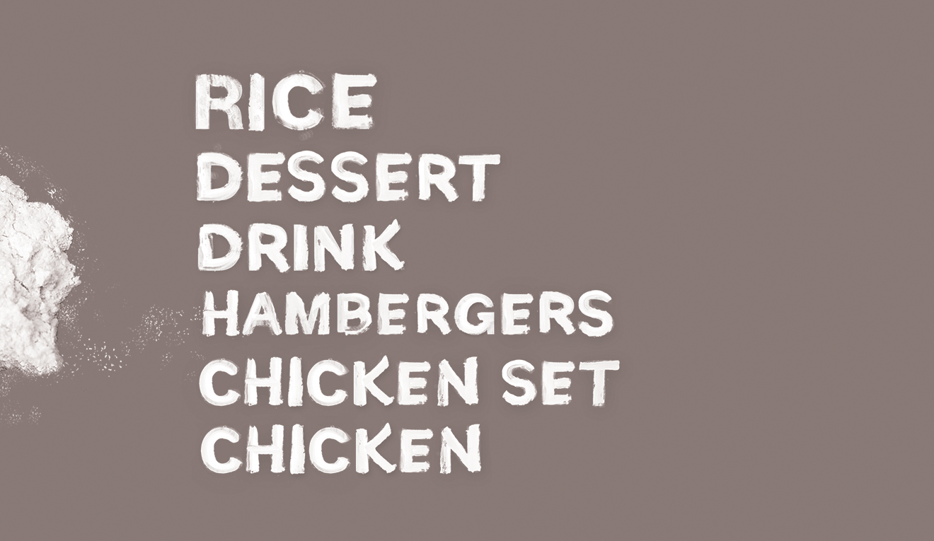 Lotteria-rice typography-rice vietnam-Rice flour typography-bratus